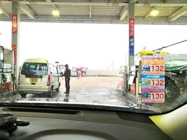 ガソリンスタンドでクレカは必要なのか