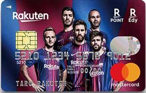 FCバルセロナデザインカード