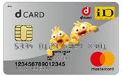 dカードのポインコデザイン