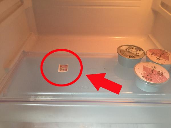 剥がしたい切手を冷蔵庫へ