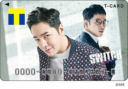 チャングンソクのTカード