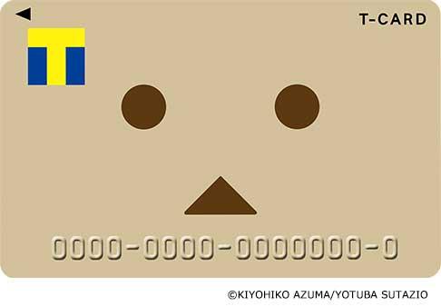 ダンボー×Tカード