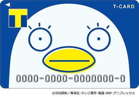 銀魂エリザベスTカードデザイン