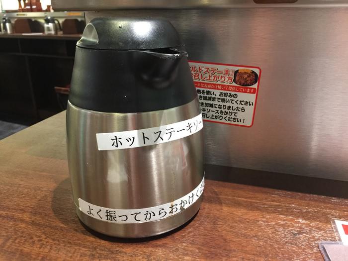 いきなりステーキのカウンター座席