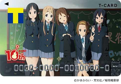 けいおん10周年記念Tカード