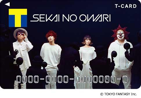 SEKAINOOWARIのTカード