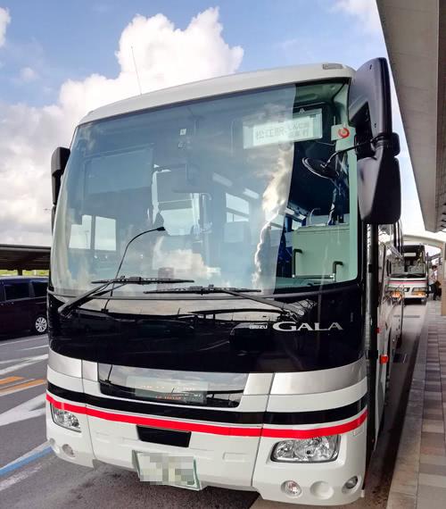 観光バスでTポイントが貯まる