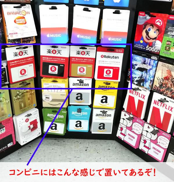 Paypay ギフト カード 「PayPayギフトカード」本格展開。PayPayボーナスを企業がユーザーに...