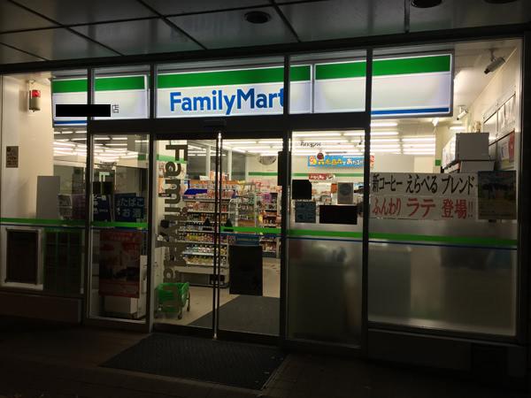 吉野屋の近くにファミリーマートもあることが多い