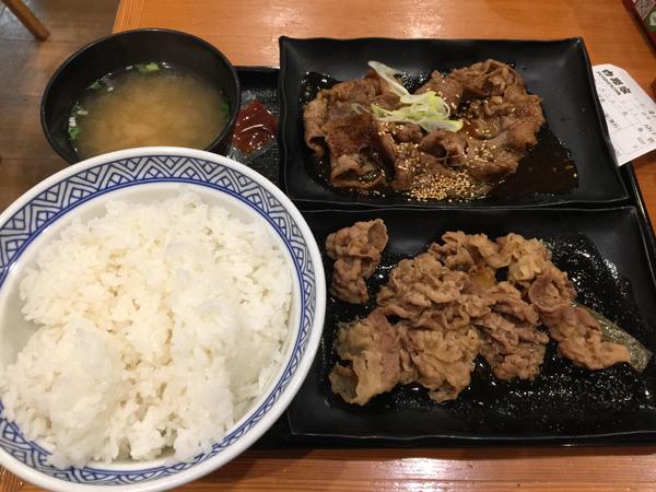 吉野家の牛牛定食