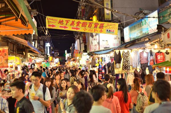 台湾写真1