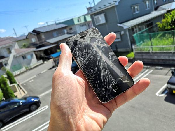 ドコモのケータイが壊れたけどdカードで1万円補償される