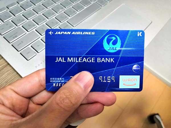 三井住友VISAカード解約後のマイルはANAマイレージカードにマイルが貯まります。