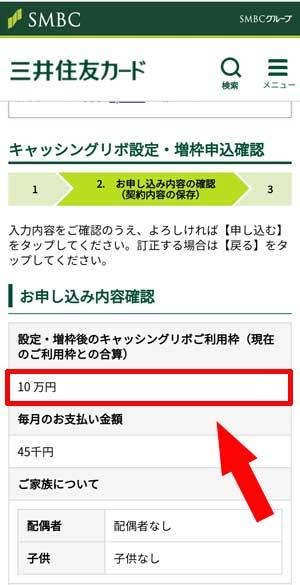 三井住友VISAカードのキャッシングを使う方法