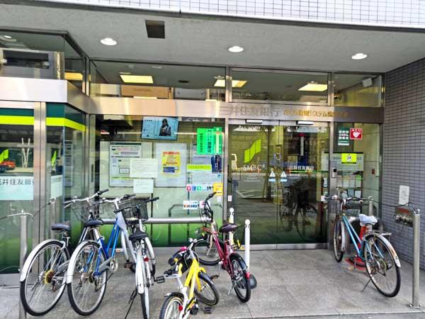 SMBCカードの解約は三井住友銀行でできる