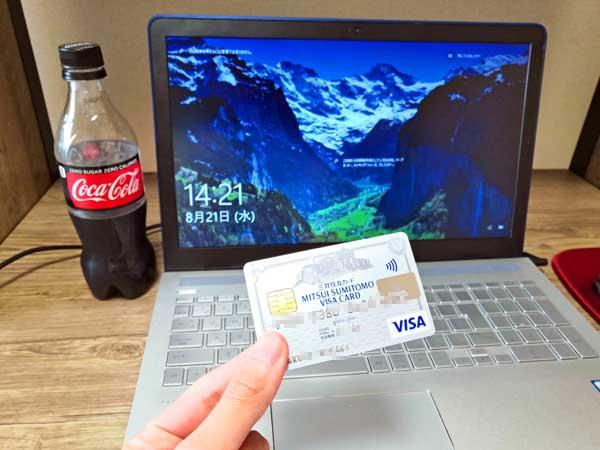 三井住友VISAカードを使ってお金を借りる方法